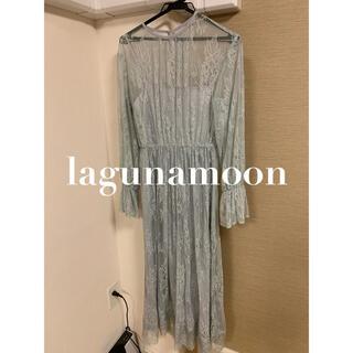 ラグナムーン(LagunaMoon)のlagunamoon 結婚式 ドレス 長袖(ロングドレス)