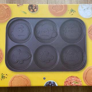 スヌーピー(SNOOPY)のブルーノ スヌーピー パンケーキ プレート☆コンパクト ホットプレート用☆新品(ホットプレート)
