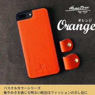☆安価☆新品☆ 人気!本革製 iPhone12miniレザーケース 2色セット