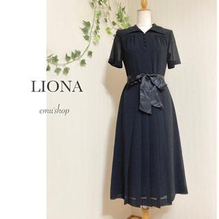 ボッシュ(BOSCH)の東京スタイル ◆ ブラックワンピース ◆ LIONA(ロングワンピース/マキシワンピース)