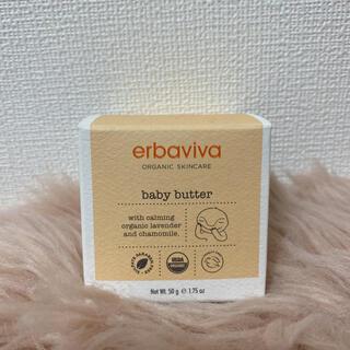 エルバビーバ(erbaviva)のエルバビーバ ベビーバターとフットバームセット新品(ボディクリーム)