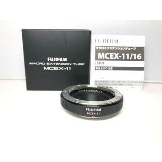 富士フイルム - 新品級 FUJIFILM MCEX-11 エクステンションチューブ