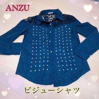 アンズ(ANZU)のANZU ビジューシャツ(シャツ/ブラウス(長袖/七分))