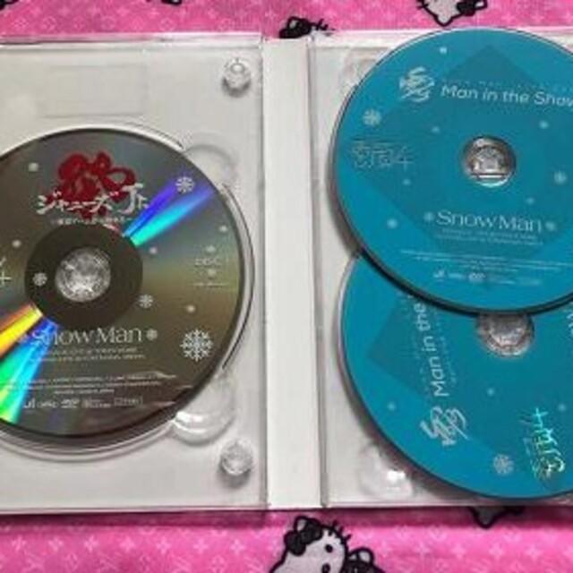 素顔4 SnowMan盤 エンタメ/ホビーのDVD/ブルーレイ(アイドル)の商品写真