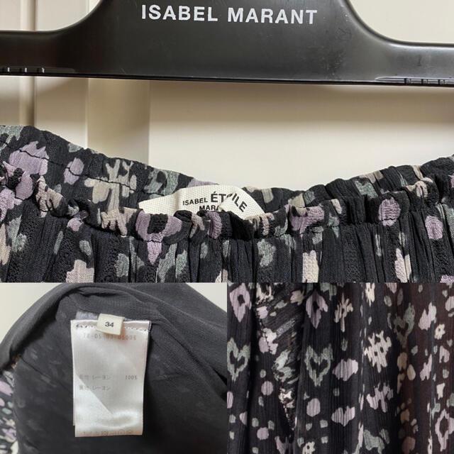 Isabel Marant(イザベルマラン)のイザベルマランエトワール レーヨン プリントロングスカート レディースのスカート(ロングスカート)の商品写真