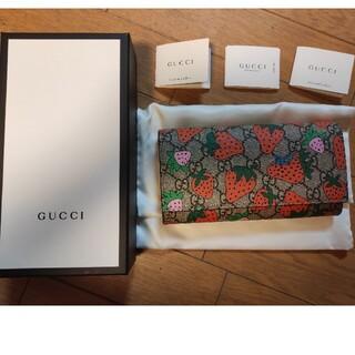 Gucci - 新品 グッチ 長財布 ストロベリ