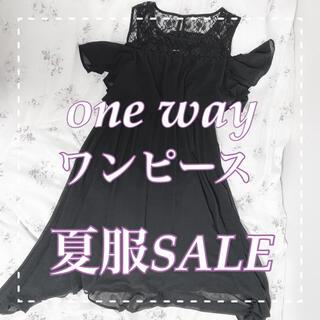 ワンウェイ(one*way)の【SALE】one way オフショルワンピース(ロングワンピース/マキシワンピース)