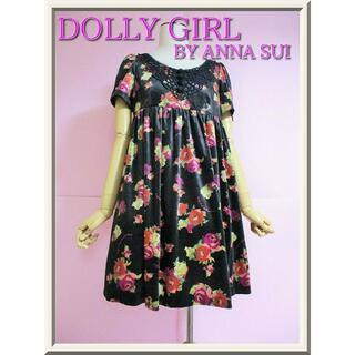 ドーリーガールバイアナスイ(DOLLY GIRL BY ANNA SUI)の【DOLLY GIRL by ANNA SUI】花柄ワンピース☆レース(ミニワンピース)