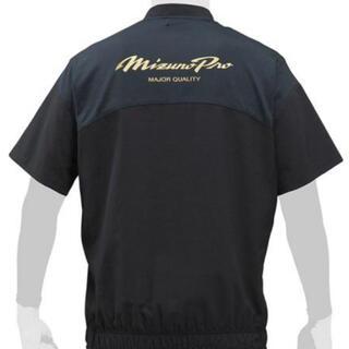 MIZUNO - 新品 ミズノプロ ハーフジップ トレーニングジャケット Mサイズ