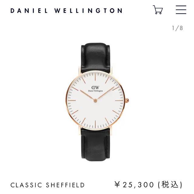 Daniel Wellington(ダニエルウェリントン)のダニエルウェリントン DanielWellington 腕時計 classic レディースのファッション小物(腕時計)の商品写真