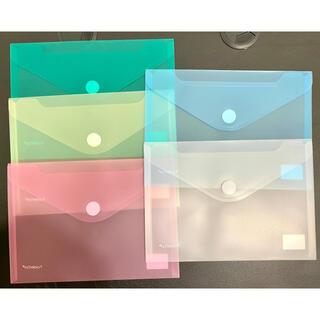 クリアファイル・ふた付き・5色セット /  FolderSys(ドイツ製)(ファイル/バインダー)