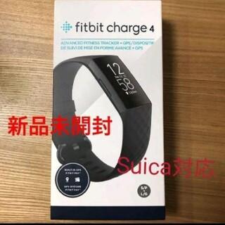 フィットフィット(fitfit)のfitbit charge4 GPS搭載 Suica対応(その他)