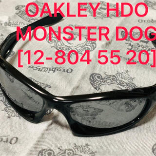 Oakley - OAKLEY Monster dog サングラス