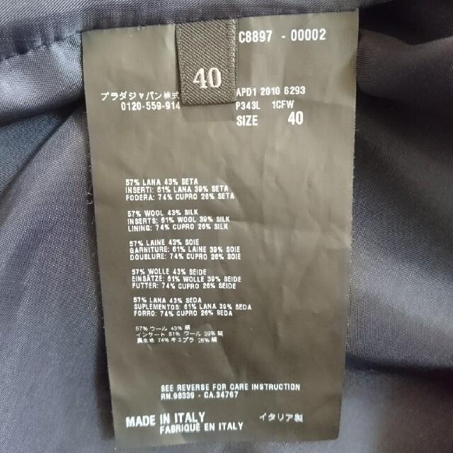 PRADA(プラダ)の【★売り切り★】【★超美品★】ワンピース(PRADA) レディースのワンピース(ひざ丈ワンピース)の商品写真