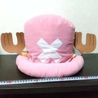 BANPRESTO - ワンピース めちゃでかぬいぐるみ チョッパーの帽子【新品未使用】