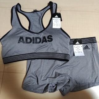 adidas - adidasアディダススポーツブラセット