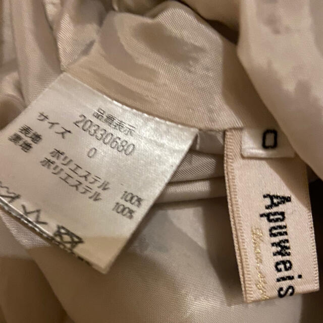 Apuweiser-riche(アプワイザーリッシェ)のアプワイザーリッシェ ボリュームタフタドットスカート レディースのスカート(ロングスカート)の商品写真