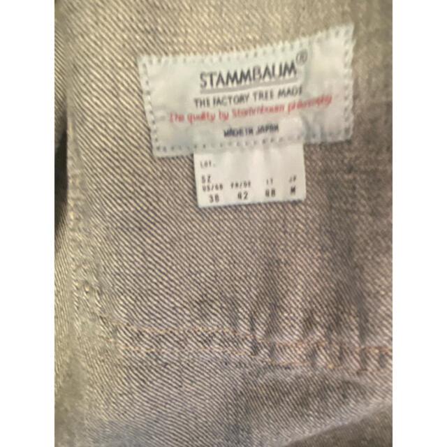 L'Appartement DEUXIEME CLASSE(アパルトモンドゥーズィエムクラス)のSTAMMBAUM  デニムジャケット レディースのジャケット/アウター(Gジャン/デニムジャケット)の商品写真