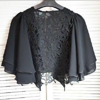 新品☆ブラック ラッフルボレロ レース 黒 大きめ 長め 結婚式 ドレス 羽織り