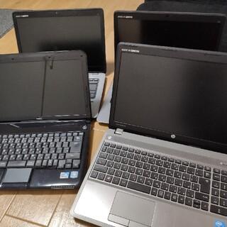 ノートパソコン 4台 ジャンク