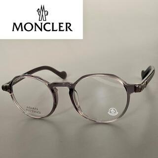MONCLER - モンクレール グレー クリア メガネ ボストン パントス 眼鏡 アジアンフィット