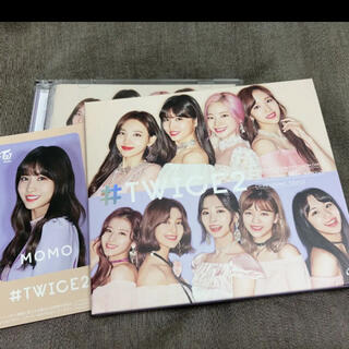 Waste(twice) - #TWICE2 CD +DVD付き