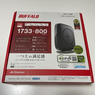 Buffalo - Wi-Fiルーター BUFFALO