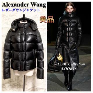アレキサンダーワン(Alexander Wang)の【美品】【12AW LOOK16】Alexander Wang ダウンジャケット(ダウンジャケット)