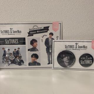 Johnny's - 【SixTONES/松村北斗】1stAnniversary 缶バッジ ステッカー
