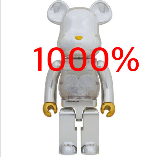 MEDICOM TOY(メディコムトイ)のBE@RBRICK 2G 1000%   エンタメ/ホビーのフィギュア(その他)の商品写真
