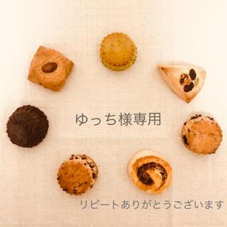 ゆっち様専用ページですஐ☘︎︎(菓子/デザート)