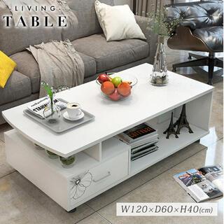【送料無料】テーブル センターテーブル ローテーブル インテリア 北欧 収納(ローテーブル)