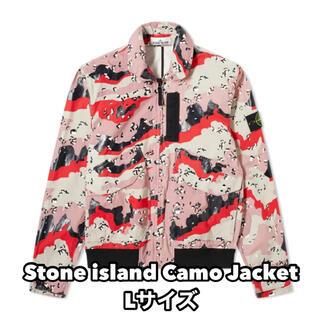 ストーンアイランド(STONE ISLAND)のstone island ストーンアイランド カモジャケット(ブルゾン)