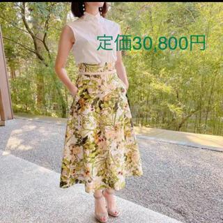 Drawer - charmante femme フラワースカート charmant sac