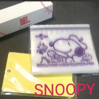 SNOOPY - スヌーピー チャック付き保存袋 まな板 ニッセイ