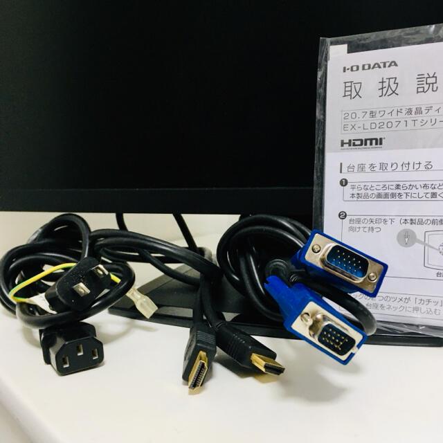 IODATA(アイオーデータ)のI-O DATA ディスプレイ モニター 20.7型  EX-LD2071T スマホ/家電/カメラのPC/タブレット(ディスプレイ)の商品写真