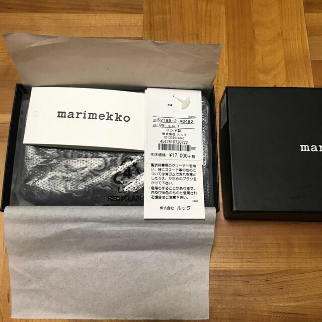marimekko(マリメッコ)のたまこ断捨離中さまご確認用 マリメッコ 財布 レディースのファッション小物(財布)の商品写真