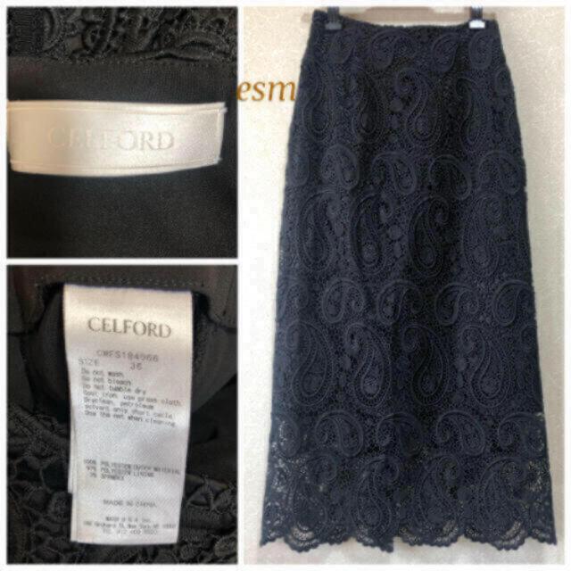 FRAY I.D(フレイアイディー)のCELFORD☆セルフォード☆ペイズリーレースタイトスカート レディースのスカート(ロングスカート)の商品写真