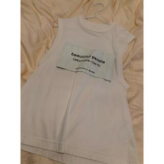 ビューティフルピープル(beautiful people)のbeautiful people(Tシャツ(半袖/袖なし))