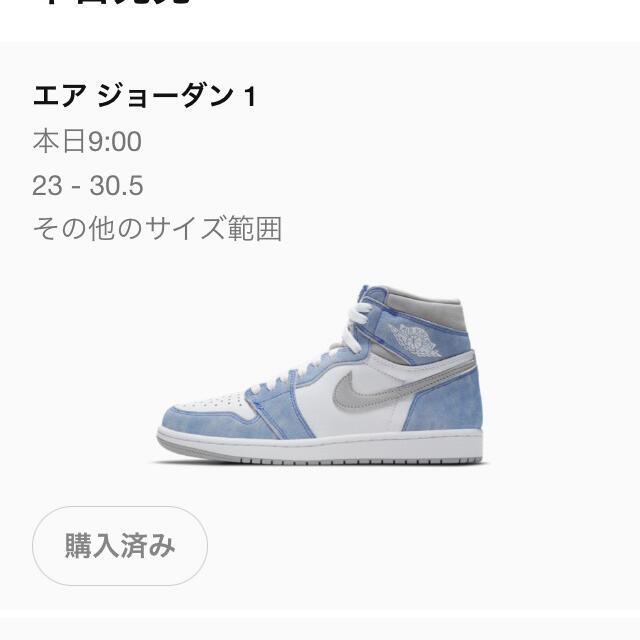 NIKE(ナイキ)のエアジョーダン1 メンズの靴/シューズ(スニーカー)の商品写真