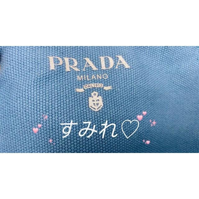 PRADA(プラダ)のPRADA プラダ トートバッグ エコバッグ ギフト品 箱付き レディースのファッション小物(ポーチ)の商品写真