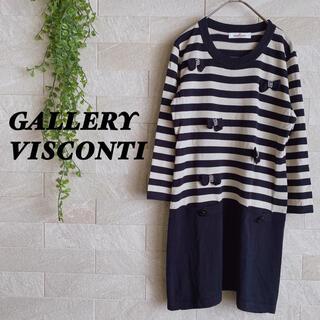 GALLERY VISCONTI - ギャラリービスコンティ ワンピース ひざ丈ワンピース ミニワンピース