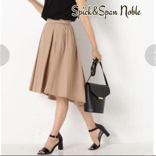 スピックアンドスパンノーブル(Spick and Span Noble)のスピック&スパンノーブル 高密度グログランタックスカート イレギュラーヘム M(ひざ丈スカート)
