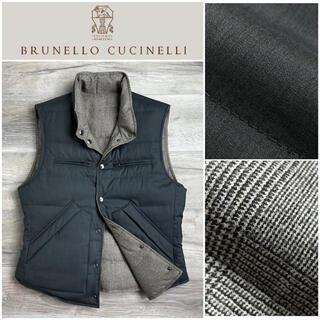 BRUNELLO CUCINELLI - B12★美品 ブルネロクチネリ ダウンベスト ウール グレー ブラウン M