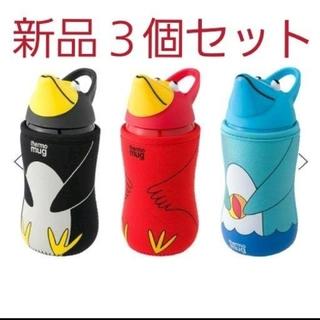 thermo mug - アニマル マグボトル THERMOS サーモマグ ボトル 水筒 カバー 子供