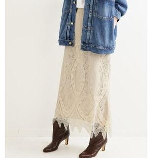IENA - IENA  パネルレースロングスカート 36 美品
