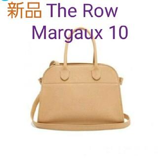 Drawer - 新品 The Row ザロウ マルゴー Margaux 10 レザー バッグ
