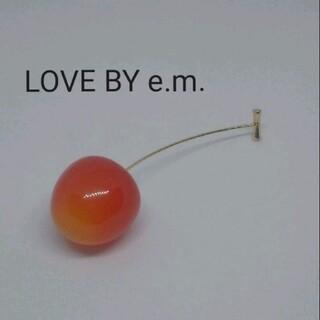 【LOVE BY e.m.】 片耳用 さくらんぼピアス