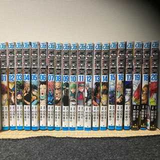 集英社 - ワンパンマン 20巻セット 1から20巻