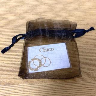 フーズフーチコ(who's who Chico)のフーズフーチコ  リング 指輪 アクセサリー(リング(指輪))